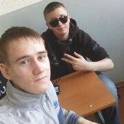 Артем 24 года (Близнецы) Белоярск