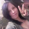 Елена, 25, г.Чернигов