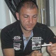 Armen 30 Ереван