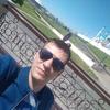 Илья, 29, г.Уссурийск