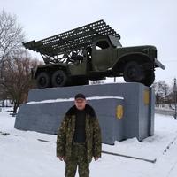 Ігор, 31 год, Козерог, Миргород