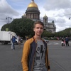 Витя, 20, г.Саратов