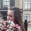Lidusya, 20, Starominskaya