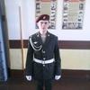 andrey, 24, Vurnary