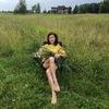 Юлия, 47, г.Москва