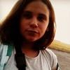 Лиза, 17, г.Смела