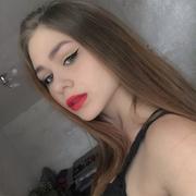 Кристина 16 Хабаровск