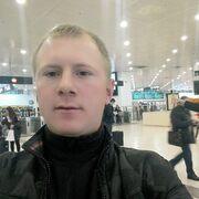 Начать знакомство с пользователем Ion 28 лет (Рыбы) в Castelldefels