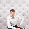 Romchik, 20, Auburn