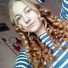 Diana, 17, Sosnytsia