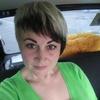 Natalya, 43, Volodarsk
