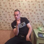 Александер 23 Волгоград