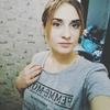 Злата, 23, г.Киев