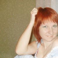 Ксения, 41 год, Рыбы, Киев