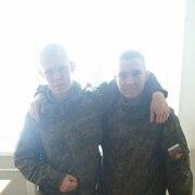 Александр 23 года (Стрелец) Башмаково