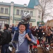 Вадим 39 лет (Рак) Майя