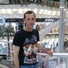 Ренат Максютов, 30, г.Небит-Даг