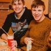 Васька, 22, г.Ильинцы