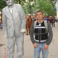 андрей TIGER, 58 лет, Лев, Находка (Приморский край)