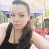 ирина, 31, г.Тирасполь