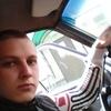 Андрей, 20, г.Великий Устюг