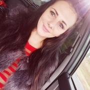 Наталья 25 Краснодар