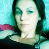 Татьяна, 43, г.Калининград