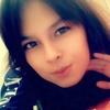 Dina, 17, Kungur