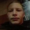 Павел, 27, г.Екатеринбург