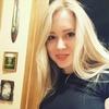 Лера, 22, г.Харьков