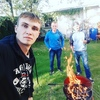 Archie, 24, Новоград-Волинський