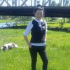 Оксана, 35, г.Луганск
