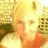 Рита, 38, г.Натания