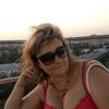 Марина, 33, г.Днепр