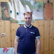 Максим 31 Невьянск