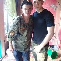 Денис, 23 года, Рак, Кемерово