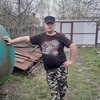 Dmitriy, 34, Leo Tolstoy