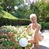 Irina, 38, Nosovka