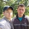 Пётр, 20, г.Мыски