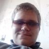 Маес, 20, г.Фокино