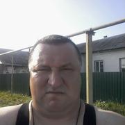 Сергей Тёркин 40 Москва