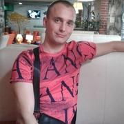 Виталий Тимченко 32 Александрия