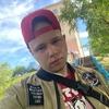 Dmitriy, 22, Severomorsk