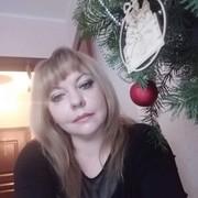 Любовь 48 Курск