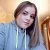 ірина, 18, г.Камень-Каширский