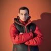 Серёжа, 28, г.Нетешин