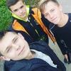 Миша Когут, 17, г.Черкассы