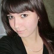 Эльмира 26 лет (Водолей) Кукмор