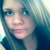 Лена, 22, Шепетівка