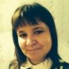 Татьяна, 29, г.Нурлат